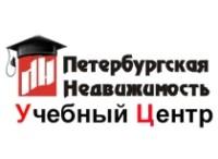 Петербургская Недвижимость, Учебный центр  Агентство logo