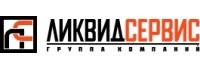 ЛиквидСервис logo