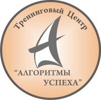 Алгоритмы успеха, центр бизнес-образования logo