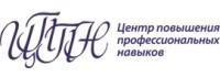 Центр повышения профессиональных навыков logo