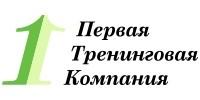 Первая Тренинговая Компания logo