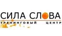 Сила Слова logo