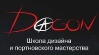 DAGON, школа дизайна и портновского мастерства logo