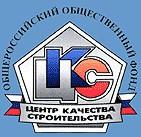 Центр качества строительства, Санкт-Петербургское отделение лого