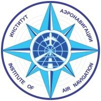 Институт аэронавигации logo