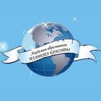 """Академия образования """"Планета красоты"""" logo"""