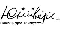 Юниверс, онлайн-школа цифровых искусств logo