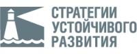 Стратегии устойчивого развития, ГК logo