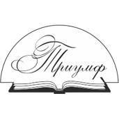 Триумф, УЦ logo