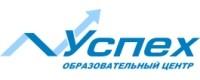 Успех, образовательный центр logo