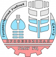 Профессионал, ГАОУ УЦ logo