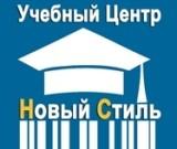 Новый стиль logo
