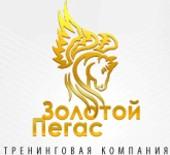 Золотой Пегас, тренинговая компания logo