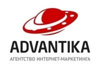 Адвантика, интернет-агентство лого