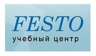 FESTO, учебный центр logo