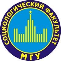 Социологический факультет МГУ им. М.В.Ломоносова logo