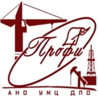 ПРОФИ, АНО УМЦ ДПО logo