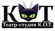 Школа ведущих при Театр-студии К.О.Т. logo