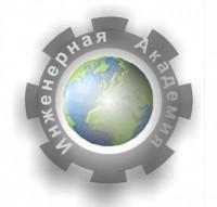 Инженерная Академия logo