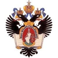 Факультет политологии СПбГУ logo
