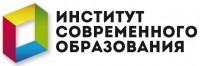 Институт современного образования logo