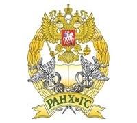 Уральский институт управления - филиал РАНХиГС при Президенте РФ logo