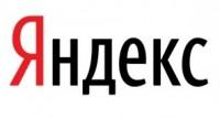 Яндекс logo