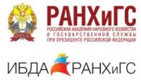 Институт бизнеса и делового администрирования РАНХиГС (ИБДА РАНХиГС) logo