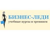 Бизнес-леди logo