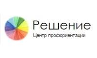 Решение, центр профориентации logo