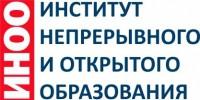 Институт непрерывного и открытого образования ОмГУ им. Ф.М. Достоевского logo