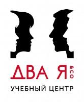 ДВА Я и компания, академия салонного бизнеса logo