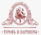 Туров и партнёры logo