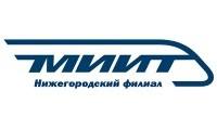 Центр дополнительного профобразования Нижегородского филиала МИИТ logo