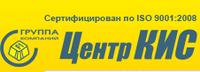 Центр КИС лого