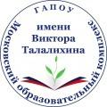 Московский образовательный комплекс им. В. Талалихина logo