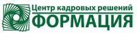 Формация, Центр кадровых решений logo