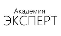 Академия ЭКСПЕРТ logo
