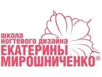 Школа ногтевого дизайна Екатерины Мирошниченко - Пятигорск logo