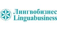 Лингвобизнес лого