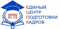 Единый Центр Подготовки Кадров logo