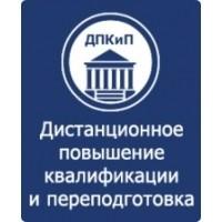 Институт дистанционного повышения квалификации logo