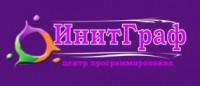 ИнитГраф, УЦ logo