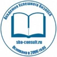 SBA, Successfull Business Academy   Академия успешного бизнеса logo