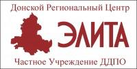 Элита, ДРЦ logo