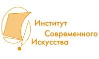 Институт современного искусства (ИСИ), НОУ ВПО лого