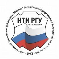 Центр дополнительного образования Новосибирского технологического института (филиала) РГУ им. А.Н. Косыгина logo