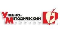 Учмет, учебно-методический портал лого