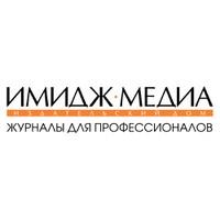 Издательский дом «Имидж-Медиа» logo