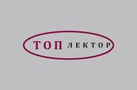 """ООО """"ТОПЛЕКТОР"""" лого"""